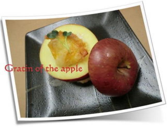 りんごのグラタン
