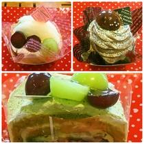 愛果堂の季節のケーキ