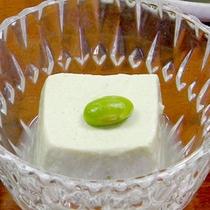 *【夕食一例】自家製!枝豆のお豆腐
