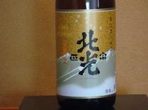 地元飯山で絶大な人気を誇る、北光正宗の超ロングセラー商品。飲み飽きしない淡麗辛口の定番酒です。