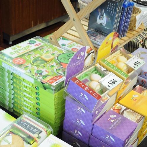 ◆徳島のお土産品も揃っております