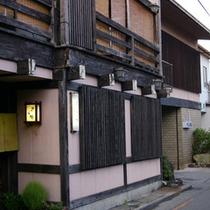 【外観】歴史ある建屋なため、古さが目立つところもございますが、素朴で温かみのあるおもてなしが自慢です