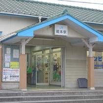 【JR蔵本駅】徳島駅から2駅目。ノスタルジック溢れる駅舎です♪