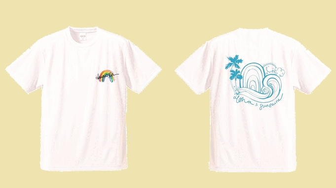 Night Pool & Stay 〜ローレン・ロスデザインオリジナルTシャツ付き〜(朝食付き)