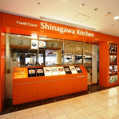 フードコート 品川キッチン(アネックスタワー2F)