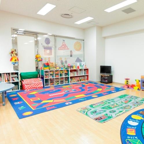 ホテル内託児施設「だっこルーム」(アネックスタワー3F)