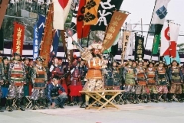 【信玄公祭り】