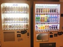 【ドリンク・アルコール自動販売機】