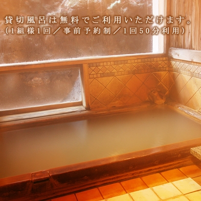 ◎休前日プラン◎【2名様限定】〜上州の味覚を『お部屋食』にて満喫〜