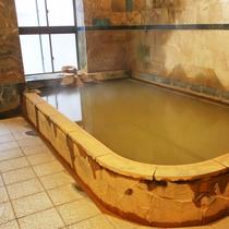 折鶴の湯『黄金の湯』