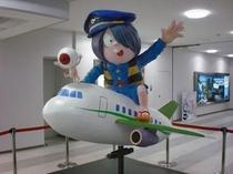 米子鬼太郎空港 出発ロビー