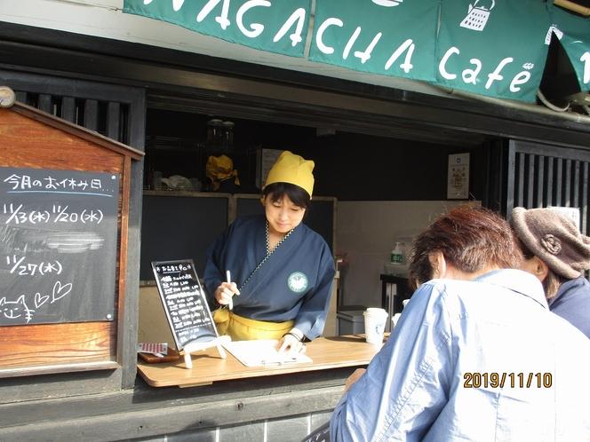 NAGACHA Cafe