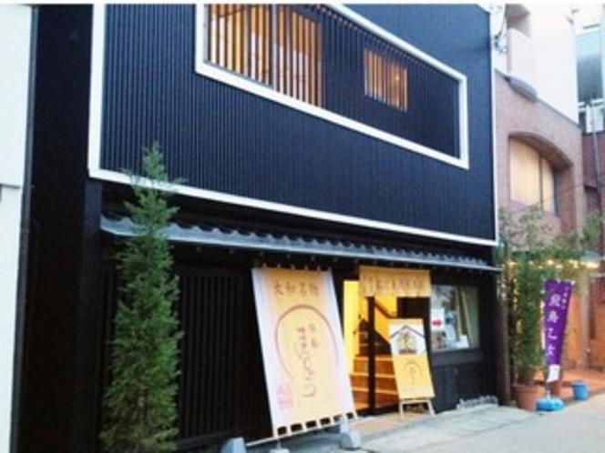 奈良県橿原市のお土産 『埴輪まんじゅう』