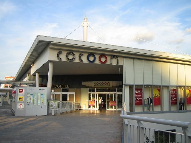 コクーン新都心ショッピングモール:121の専門店とレストランの入るショッピングモール