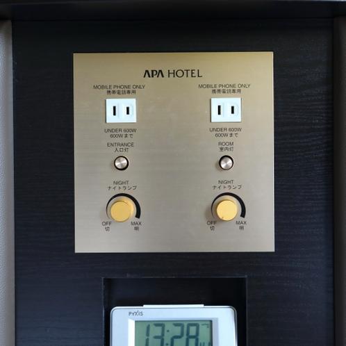 照明スイッチ・携帯電話充電用コンセント