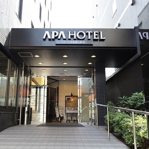 アパホテル〈さいたま新都心駅北〉へようこそ!!