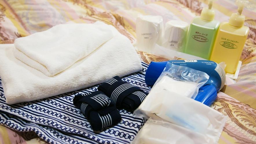 ◆アメニティ◆「タオル」や「浴衣」、などアメニティもご用意しております★