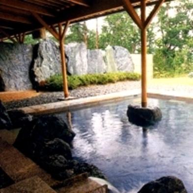 【温泉】つるつるすべすべ美人の湯〜和風チーズフォンデュ〜ワインによく合う創作料理プラン