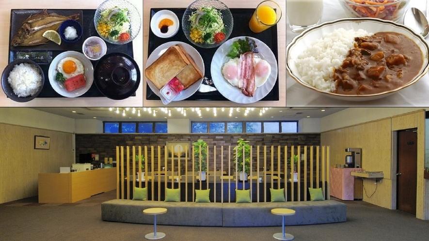 ・朝食【和食・洋食・朝カレー】