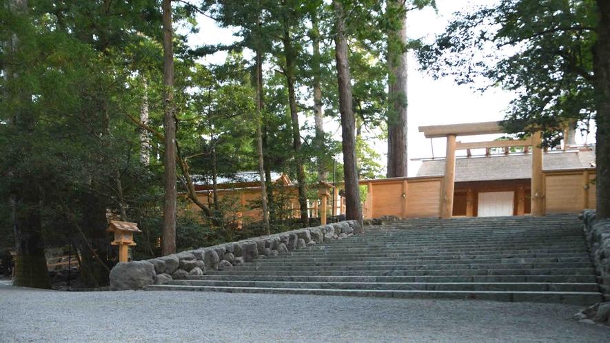 【内宮】江戸時代から日本人の聖地として神社№1の地位は絶対的!? 当館より車で8分♪