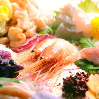【いけがみ流日本料理ー竹ー】富山湾きときと旬魚お造り盛り会席 × 特選黒毛和牛ステーキ