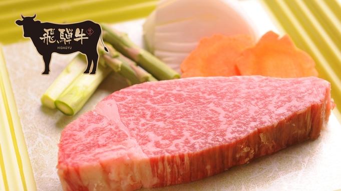 【いけがみ流日本料理ー竹ー】富山の宝〜和と洋〜奏でる創作会席 × 飛騨牛A5A4ステーキ&炙りにぎり