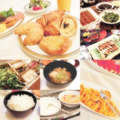 【記念日・お祝いに】ケーキ付・アニバーサリープラン《朝食付/入浴券無》
