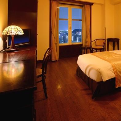 【24時間ステイ】ホテルでゆっくりお過ごしください《素泊り・入浴券付》