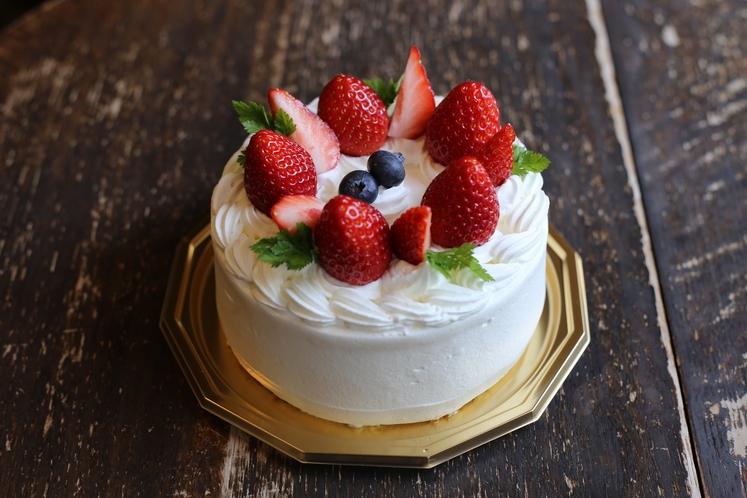 【記念日・お祝いに】ケーキ付・アニバーサリープラン