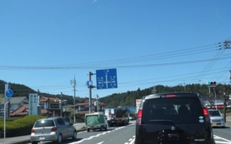 アクセス2~千代田ICから~