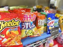 お菓子・カップ麺・お土産物を販売中!(販売は24:00まで)