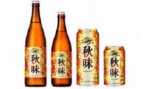 キリン秋味ビール