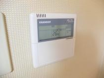 全客室個別空調(冷房・暖房の切り替えはできません)