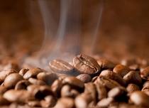 当館だけの特製ブレンドコーヒーでほっと一息♪<無料朝食>