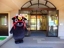 北広島町イメージキャラクター«花田舞太郎くん»が当館にやって来た!!