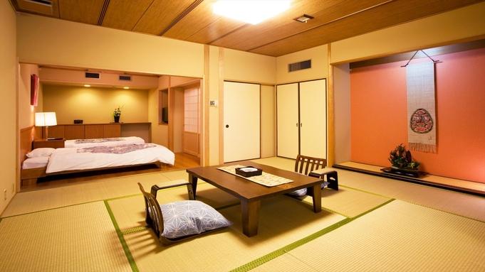 *会席部屋食*最上階の露天風呂付客室(和洋室)限定!旅館のお部屋で贅沢おこもり夕食プラン