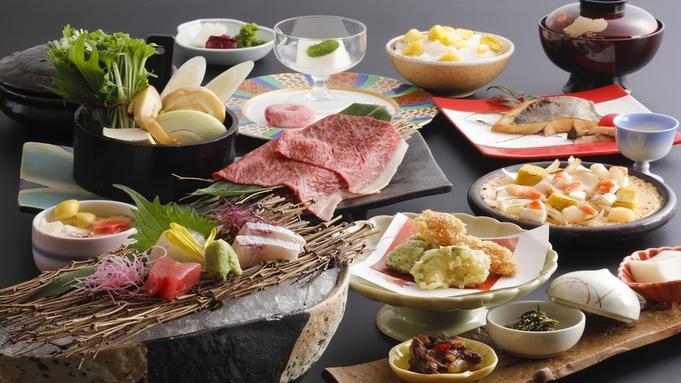 【秋冬旅セール】旬の食材が満載!基本プラン(1泊2食付)