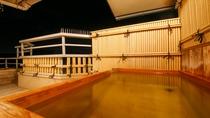 露天風呂付特別室④