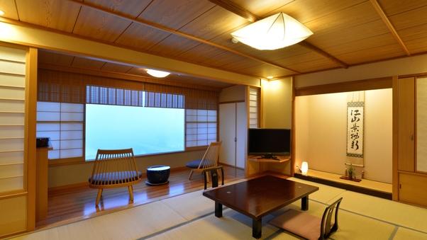 【2〜4名対応】和・クラシックルーム〜球磨川・人吉城址を望む