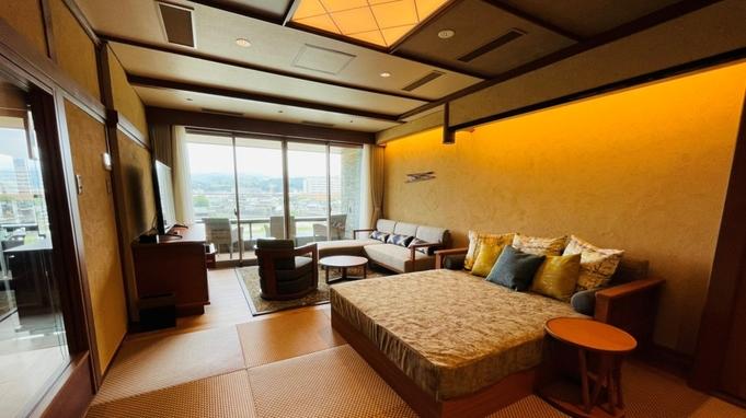 熊本県・人吉温泉【新客室プラン】広いお部屋で優雅にゆったり人吉温泉を満喫【1泊2食付き】