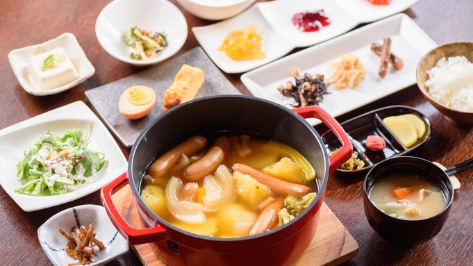 【Basicプラン・一泊二食】暖かな和欧風料理の晩餐と朝餐。客室には流れ続ける絹の源泉