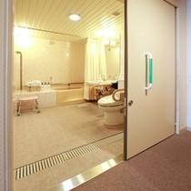 【ユニバーサルツイン】浴室・トイレ