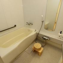 【和室】浴室