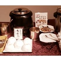 【朝食】太平燕