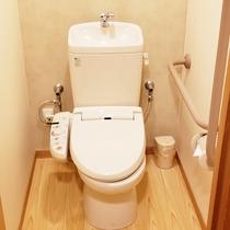 【和室】トイレ