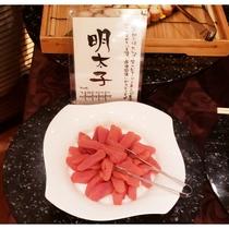 【朝食】明太子