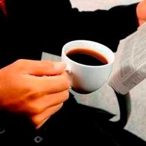 ウェルカムコーヒーもご用意しております。
