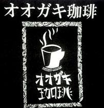 大垣はコーヒー発祥の地☆大垣珈琲はいかがですか?