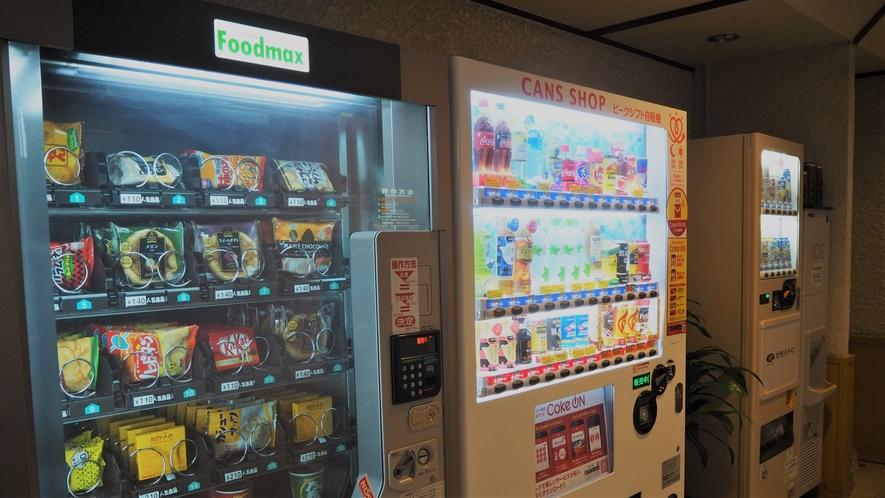 自動販売機コーナー(1F)
