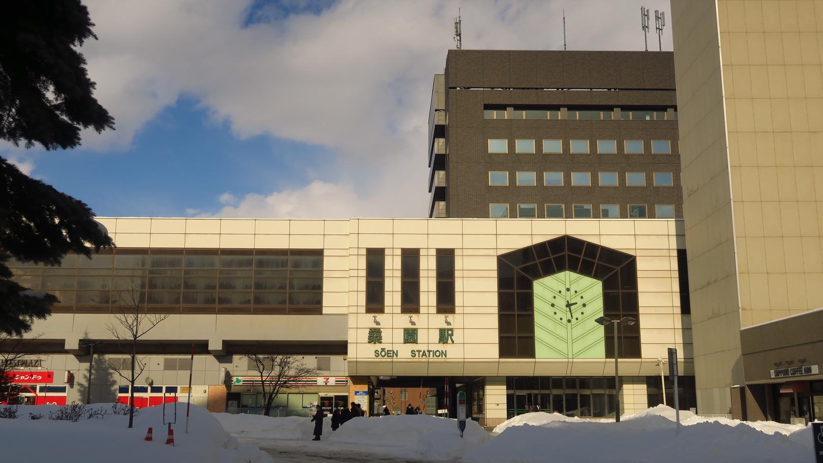 JR桑園駅 〜ホテルより徒歩12分〜